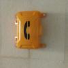 teléfono industrial anti vandalismo Vozell